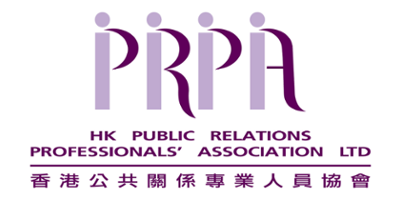 Hong Kong Public Relations Professionals' Association logo